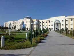 دانشکده علوم زمین